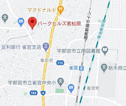 中古マンション-宇都宮市若松原1丁目 その他