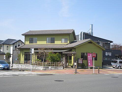 中古マンション-八王子市別所1丁目 柚子木庵(喫茶)(280m)