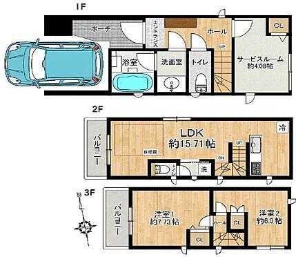 戸建賃貸-名古屋市東区百人町 木造3階建ての3LDK!