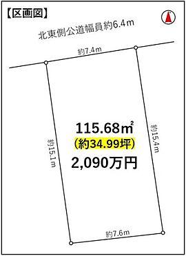 土地-名古屋市中川区春田1丁目 敷地面積34坪超!プランの立てやすい整形地です♪