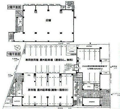 店舗(建物一部)-八王子市高倉町 間取り