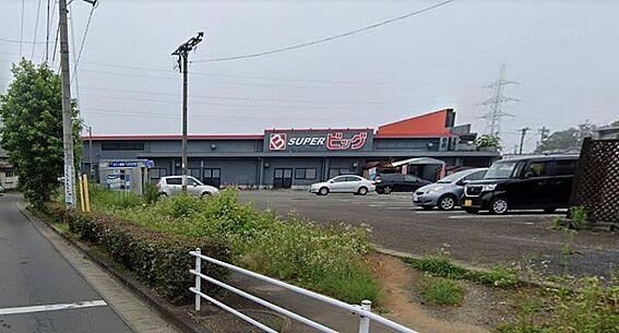新築一戸建て-仙台市青葉区吉成2丁目 スーパービッグ吉成店 約170m