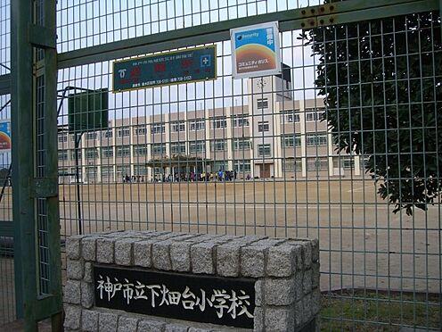 中古一戸建て-神戸市垂水区清玄町 神戸市立下畑台小学校
