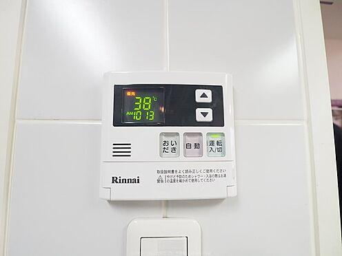 中古マンション-浦安市東野2丁目 便利な追い炊き機能付き給湯器。