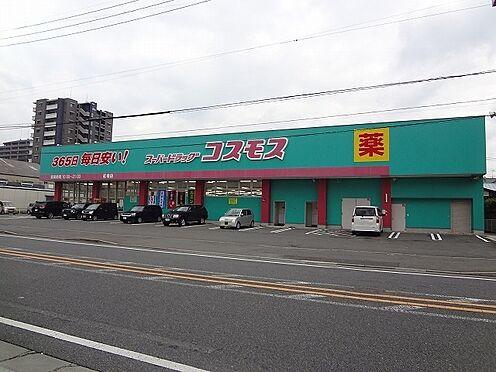 建物全部その他-北九州市八幡西区陣山2丁目 ディスカウントドラッグコスモス紅梅店(231m)