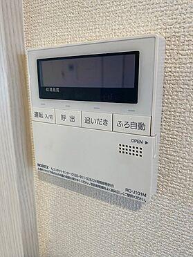 中古マンション-川口市飯塚1丁目 その他