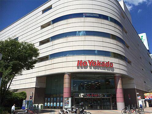 新築一戸建て-久喜市青葉5丁目 イトーヨーカドー 久喜店(2730m)