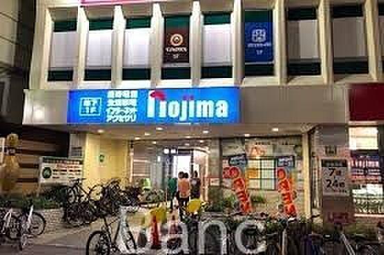 中古マンション-世田谷区赤堤1丁目 ノジマ経堂駅前店 徒歩9分。 690m
