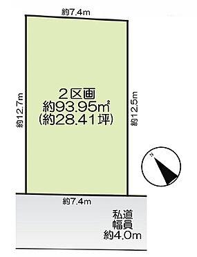 土地-小金井市中町4丁目 区画図
