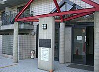 京都市東山区本町17丁目の物件画像