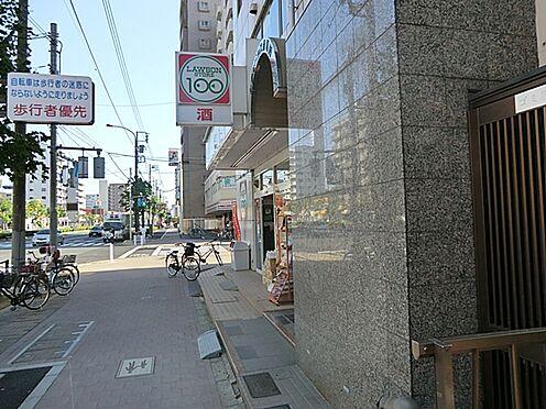 中古マンション-江戸川区中葛西5丁目 ローソンストア南葛西店(1277m)