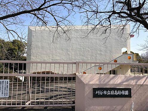 区分マンション-刈谷市中手町2丁目 日高幼稚園まで徒歩約5分(約379m)
