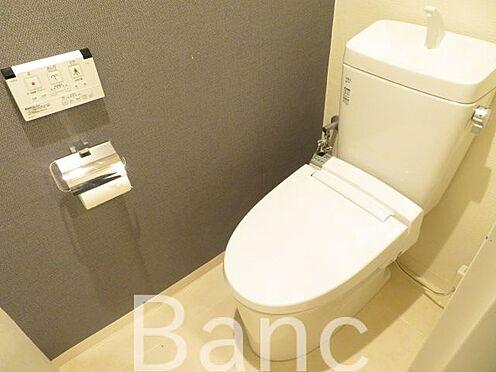 中古マンション-渋谷区幡ヶ谷1丁目 ウォシュレットトイレ