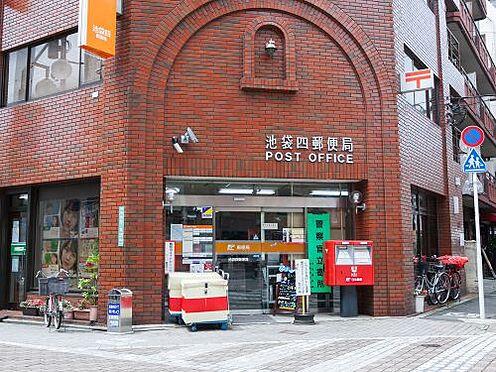 マンション(建物一部)-豊島区 郵便局池袋四郵便局まで895m