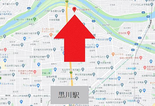 マンション(建物一部)-名古屋市北区成願寺1丁目 その他