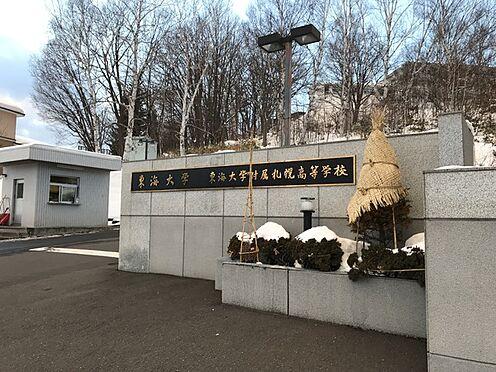 アパート-札幌市南区南沢三条4丁目 私立東海大学札幌キャンパスまで1150m