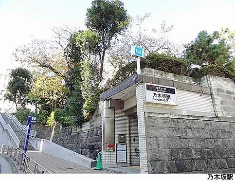 中古マンション-港区西麻布1丁目 乃木坂駅(現地まで400m)