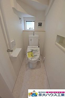 新築一戸建て-仙台市太白区西多賀3丁目 トイレ