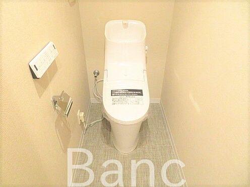 中古マンション-北区滝野川6丁目 高機能ウォシュレットトイレです。