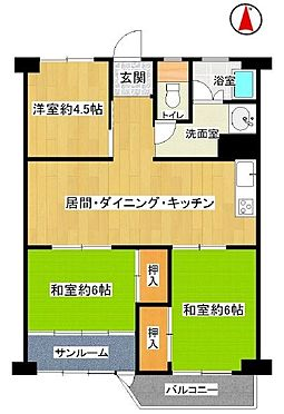 中古マンション-名古屋市名東区社台1丁目 角部屋!ペット飼育可能です!(規約有り)