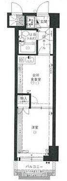 ビル(建物一部)-京都市中京区松屋町 水回りをまとめた1DK