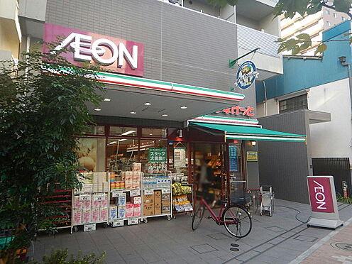 アパート-台東区浅草5丁目 まいばすけっと台東千束店・・・300m