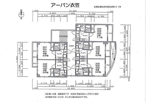 一棟マンション-京都市北区衣笠北荒見町 2階〜4階平面図