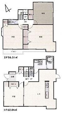 戸建賃貸-小牧市光ケ丘3丁目 建物面積約118.35平米!全居室8帖以上なので、ゆったりと生活ができます♪