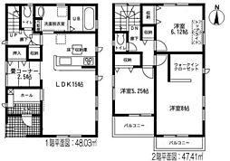 名鉄瀬戸線 尾張旭駅 徒歩8分