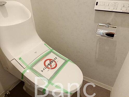 中古マンション-世田谷区野沢2丁目 ウォシュレット付トイレ