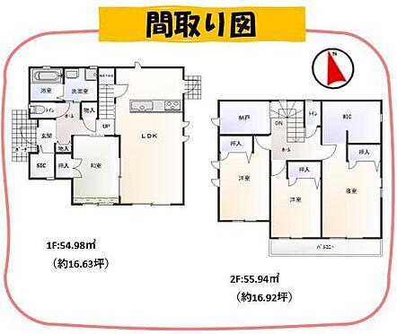 中古一戸建て-岡崎市細川町字さくら台 4LDK+納戸+WIC+SIC