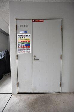 中古マンション-江東区平野3丁目 ゴミ捨て場