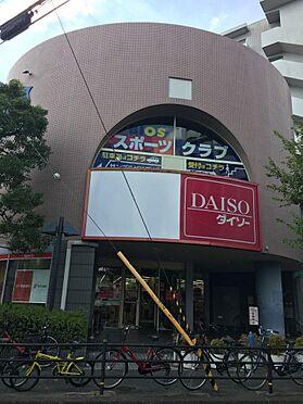 マンション(建物一部)-八尾市若林町1丁目 スポーツクラブ・ダイソー 距離約50m