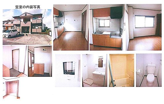 アパート-名古屋市中川区江松5丁目 内装