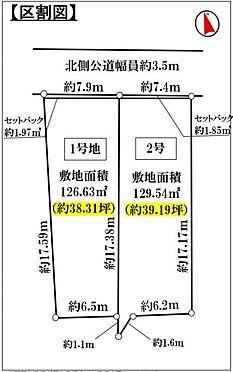 土地-清須市清洲 全体区割図