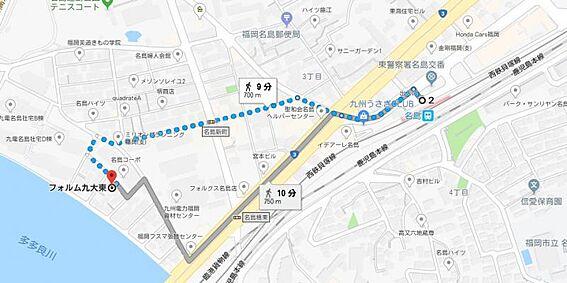 マンション(建物一部)-福岡市東区名島2丁目 その他