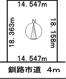 根室本線 釧路駅 バス3分 桜ヶ岡入口下車 徒歩3分