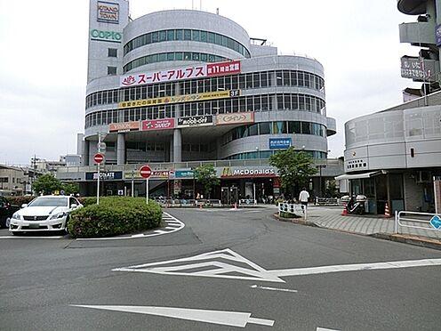 建物全部その他-八王子市絹ケ丘3丁目 スーパーアルプス北野店まで1912m