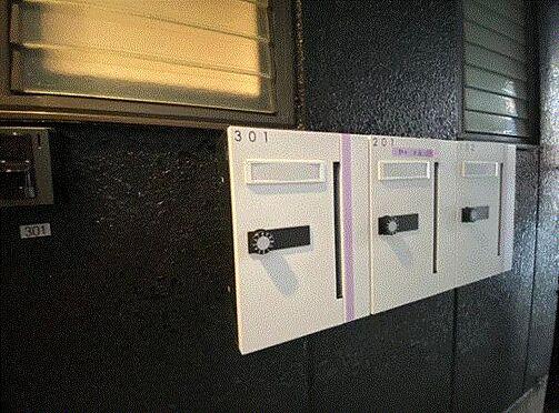 一棟マンション-杉並区阿佐谷北4丁目 ソリッドリファイン阿佐ヶ谷1・ライズプランニング