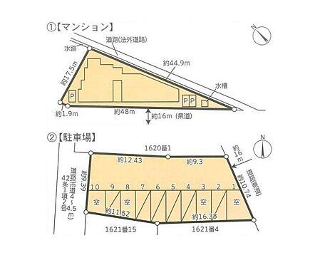 マンション(建物全部)-小田原市西酒匂2丁目 その他
