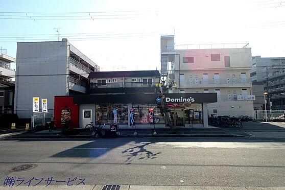マンション(建物全部)-大阪市淀川区東三国4丁目 ドミノ・ピザ東三国店(東三国4丁目)まで90m