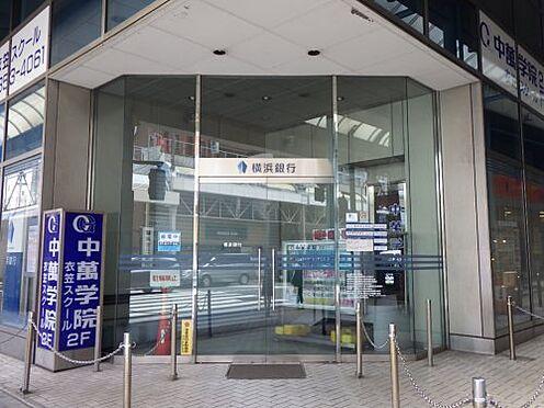 中古マンション-横須賀市公郷町2丁目 【銀行】横浜銀行 衣笠支店まで411m