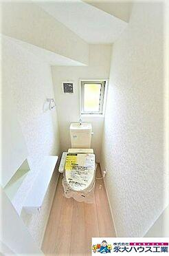 新築一戸建て-柴田郡柴田町大字上名生字前川 トイレ