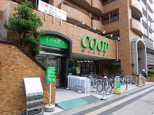 事務所(建物一部)-仙台市青葉区木町通1丁目 マンション1階部分はみやぎ生協木町店です。