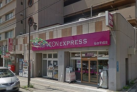 戸建賃貸-仙台市宮城野区平成1丁目 イオンエクスプレス仙台平成店 約700m