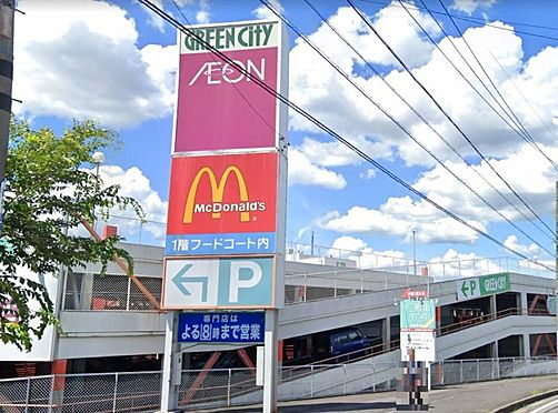 新築一戸建て-豊田市宝来町4丁目 グリーンシティショッピングセンター 1325m 徒歩約17分