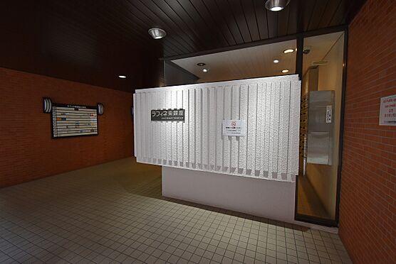 中古マンション-中央区築地4丁目 館銘板