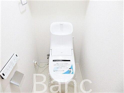 中古マンション-足立区東和3丁目 高機能システムトイレ