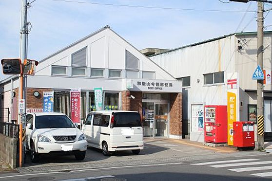 アパート-和歌山市今福3丁目 【郵便局】和歌山今福郵便局まで341m