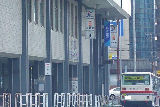 マンション(建物一部)-札幌市白石区南郷通1丁目北 地下鉄東西線「白石」駅まで467m、地下鉄東西線「白石」駅
